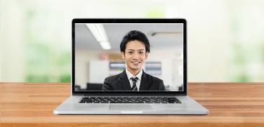 ビデオ通話によるオンライン商談サービスはじめました!